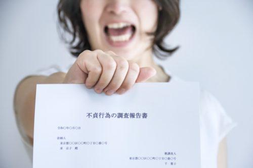 uwaki-isharyou-shouko