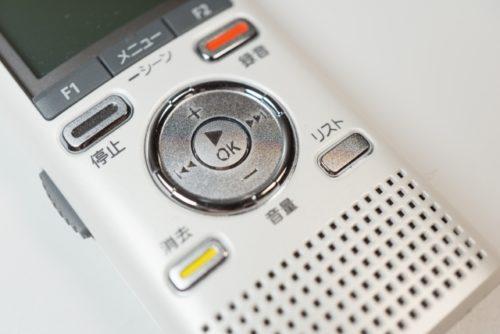 uwaki-investigation-voicerecorder