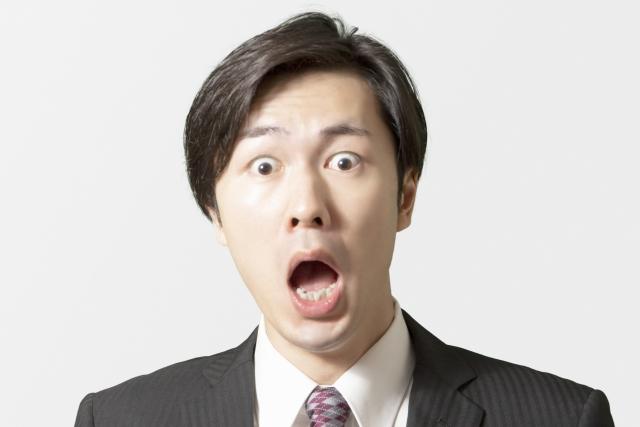 yome-uwaki-giwaku-choukou